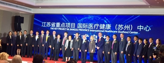Leaders From World Trade Center St. Louis, Mayor & Washington University School of Medicine Visit China