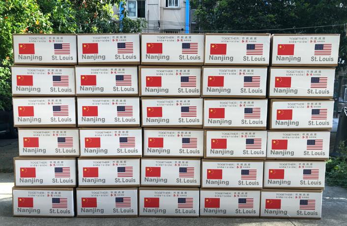 Nanjing, China Donates 30,000 Face Masks to St. Louis Region